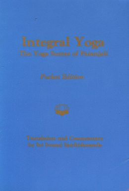 Integral Yoga The Yoga Sutras of Patanjali (Pocket)
