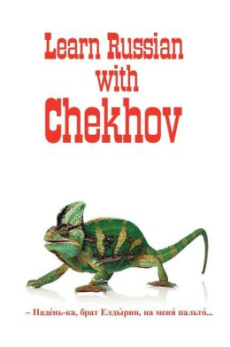 Russian Classics in Russian and English: Learn Russian with Chekhov