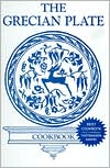 Grecian Plate