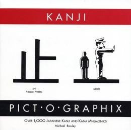 Kanji Pict-O-Graphix: Over 1,000 Japanese Kanji and Kana Mnemonics