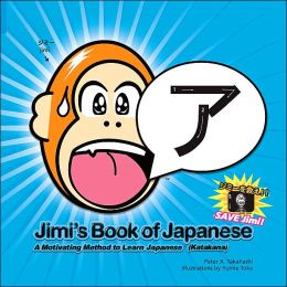 Jimi's Book of Japanese: A Motivating Method to Learn Japanese (Katakana)