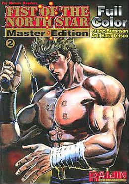 Fist of the North Star Master Edition, Volume 2