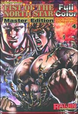 Fist of the North Star Master Edition, Volume 4