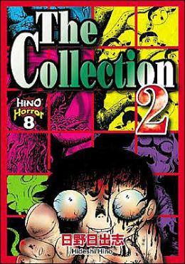 The Collection 2 (Hino Horror Series)