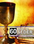 Book Cover Image. Title: 60 Minute Seder:  Complete Passover Haggadah, Author: Robert Kopman