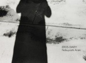 Nobuyoshi Araki: Eros Diary
