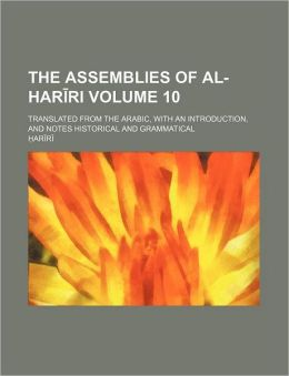 Mon premier blog page 2 download the assemblies of al harri translated from the arabic with an introduction and notes historical and grammatical fandeluxe Image collections