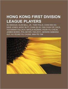 Hong Kong First Division League players: Xu Deshuai, Alan Ball, Jr., Tony Pulis, Chan Wai Ho, Dave Jones, Nicky Butt, Chan Siu Ki, Fan Chun Yip