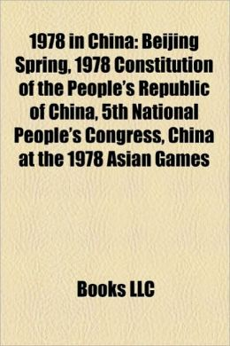 the constitution of the people's republic The constitution law of people's republic of china  preamble  china is one of the countries with the longest histories in the world the people of all nationalities.