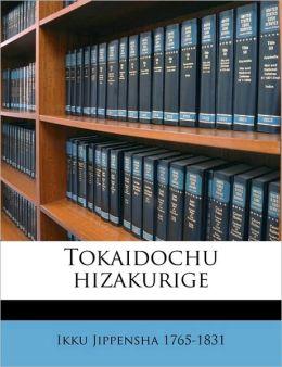 Tokaidochu hizakurige