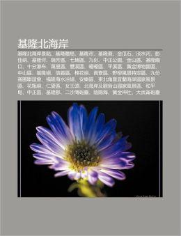 Ji Lóng Bei Hai Àn: Ji Lóng Bei Hai Àn Jing Dian, Ji Lóng Lí Dao, Ji Lóng Shì, Ji Lóng Gang, Jin Gua Shí, Dàn Shui Hé, Péng Jia Yu, Ji Lóng Hé