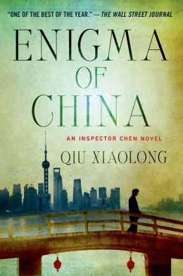 Enigma of China (Inspector Chen Series #8)