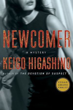 Book Newcomer: A Mystery
