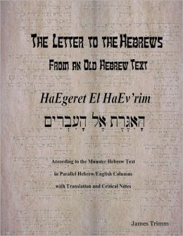 The Epistle to the Hebrews : the Greek text with notes and essays