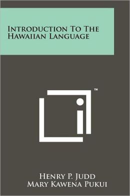Introduction To The Hawaiian Language