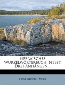Hebr isches Wurzelw rterbuch