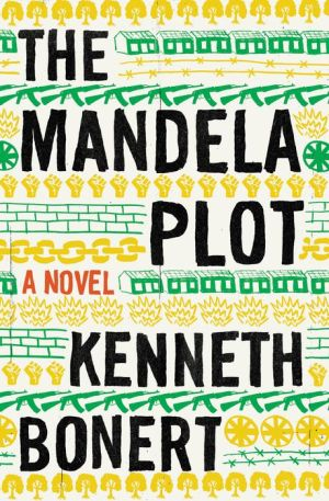 The Mandela Plot