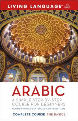 Complete Arabic: The Basics (BK)