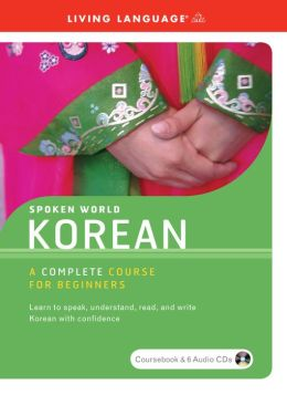 Korean: A Complete Course for Beginners