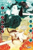 Book Cover Image. Title: Fables Vol. 21:  Happily Ever After (NOOK Comic with Zoom View), Author: Bill Willingham