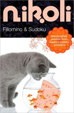 Fillomino & Sudoku