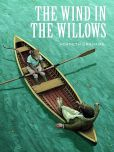 Book Cover Image. Title: The Wind in the Willows, Author: Kenneth Grahame