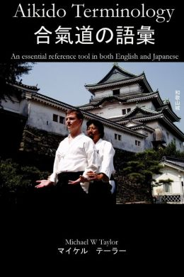 Aikido Terminology - an Essential Reference Tool in Both English and Japanese