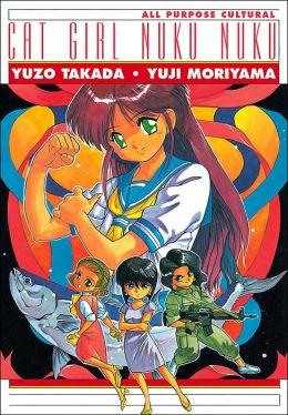 All Purpose Cultural Cat Girl Nuku Nuku, Volume 1