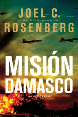 Mision Damasco