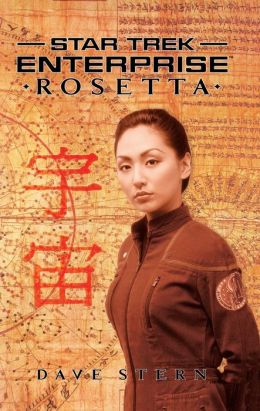 Star Trek Enterprise: Rosetta