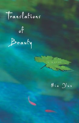 Translations of Beauty: A Novel