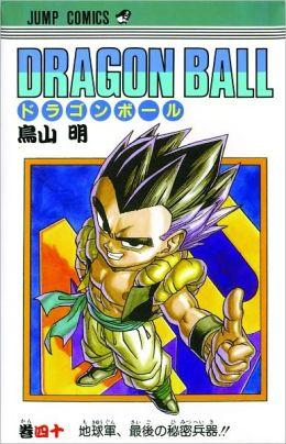 Dragon Ball Z 24 (Turtleback School & Library Binding Edition)