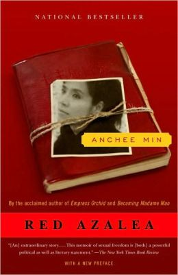 Red Azalea (Turtleback School & Library Binding Edition)