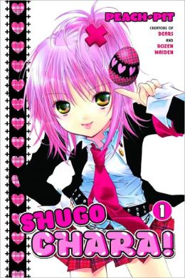 Shugo Chara! 1 (Turtleback School & Library Binding Edition)