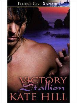 Victory Stallion (Horsemen, Book Five)