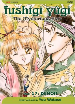Fushigi Yugi, Volume 17