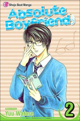 Absolute Boyfriend, Volume 2