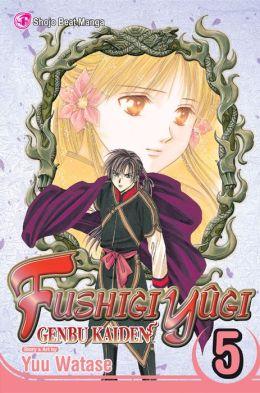 Fushigi Yugi: Genbu Kaiden, Volume 5