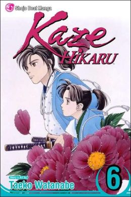 Kaze Hikaru, Volume 6