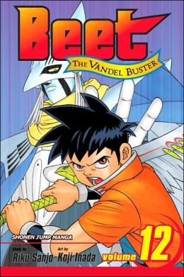 Beet the Vandel Buster, Volume 12