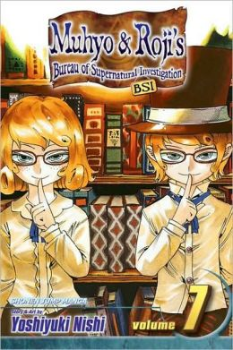 Muhyo & Roji's Bureau of Supernatural Investigation, Volume 7