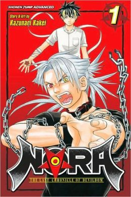 NORA: The Last Chronicle of Devildom, Volume 1