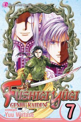 Fushigi Yugi: Genbu Kaiden, Volume 7