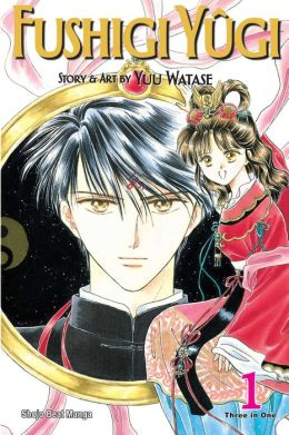 Fushigi Yugi, Volume 1 (VIZBIG Edition)