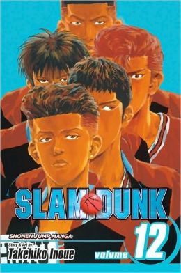 Slam Dunk, Volume 12