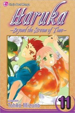 Haruka: Beyond the Stream of Time, Vol. 11