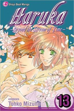 Haruka: Beyond the Stream of Time, Vol. 13