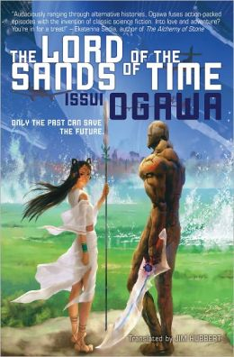 The Lord of the Sands of Time