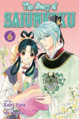 The Story of Saiunkoku, Volume 6