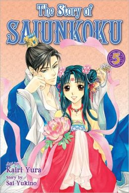 The Story of Saiunkoku, Volume 5